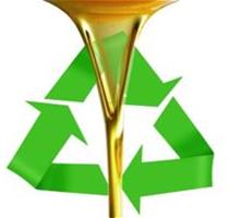 Used Cooking Oil Recycling
